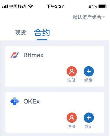 BitMEX api